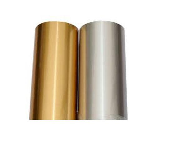 Papel Autocolante 0,45mx15m Metalico Ouro Brilhante