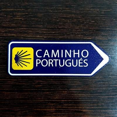 Íman Madeira (Caminho Portugués)