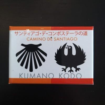 Íman (Kumano Kodo)