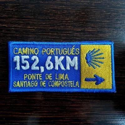 Emblema (Ponte de Lima)