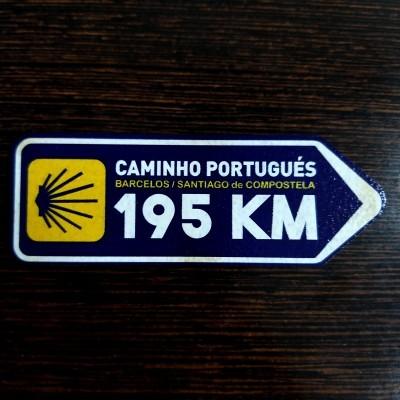 Íman Madeira (Barcelos - Santiago)