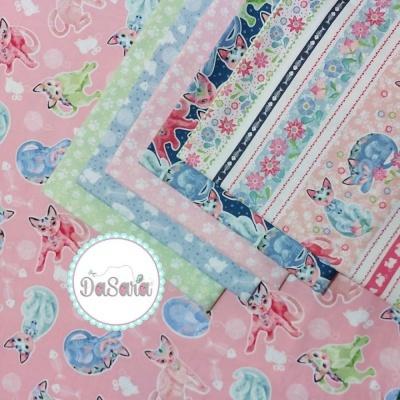Fancy Cats | Border Stripe | StudioE Fabrics