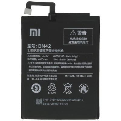Bateria Xiaomi Redmi Note 4 BN42