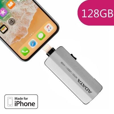 Pen Drive 128 GB USB para IPhone 5 / 6 / 7 / 8 / X / IPad