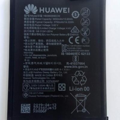 Bateria Huawei Mate 20 Lite