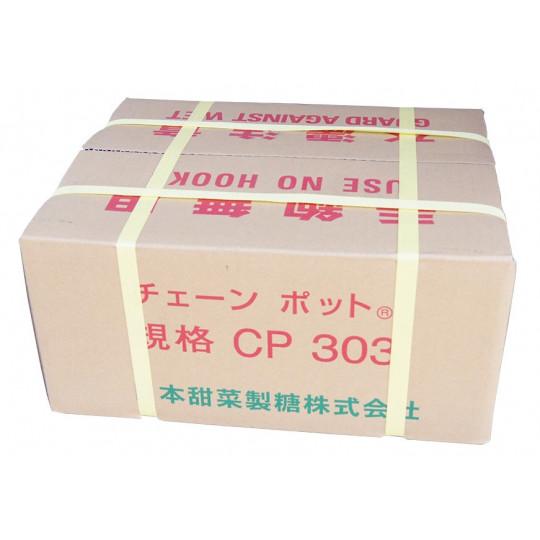 Pack Paperpot 150x corrente de papel (5 cm)
