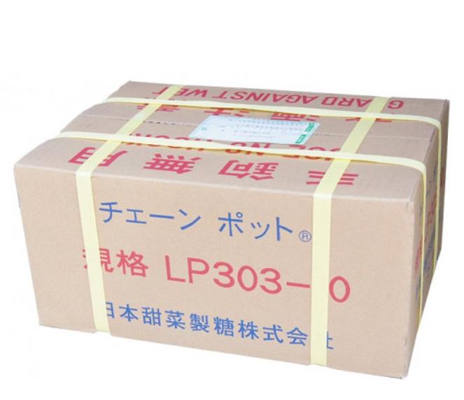 Paperpot corrente de papel 27 m (10cm)