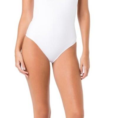 Swimsuit Triângulo Liso Salinas