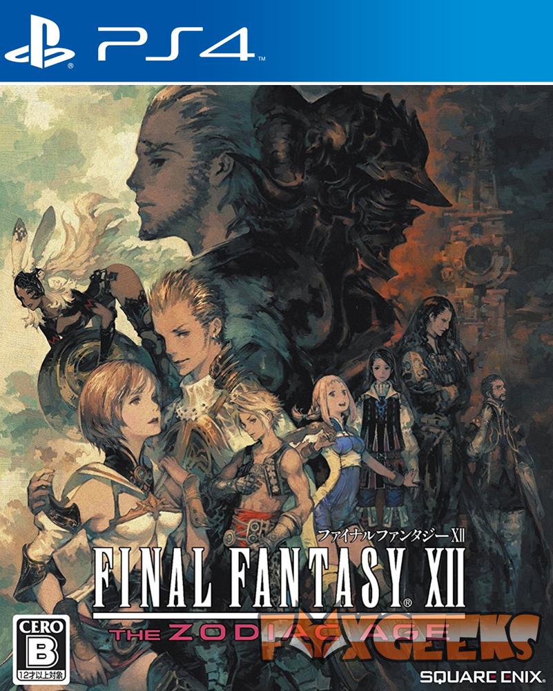 Final Fantasy XII The Zodiac Age - PREMIUM [PS4]