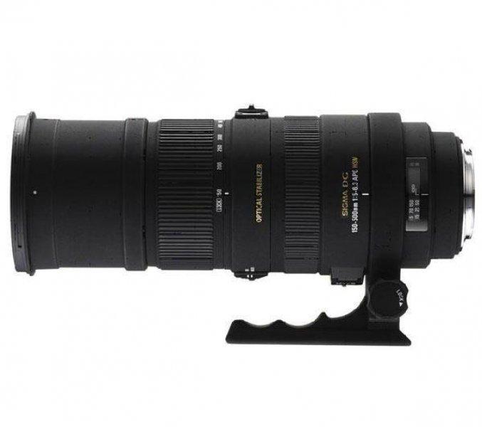 SIGMA Objectiva 150-500 mm F5-6,3 DG APO OS HSM (para canon)