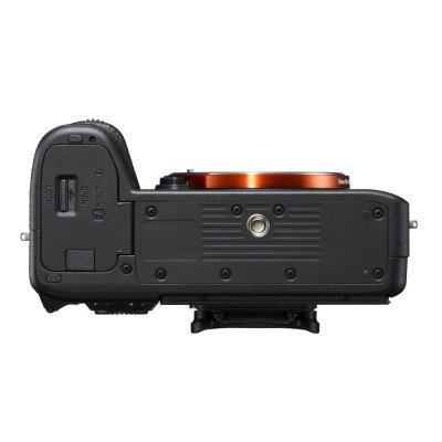 Sony Alpha A7 III + 24-70mm ZA OSS