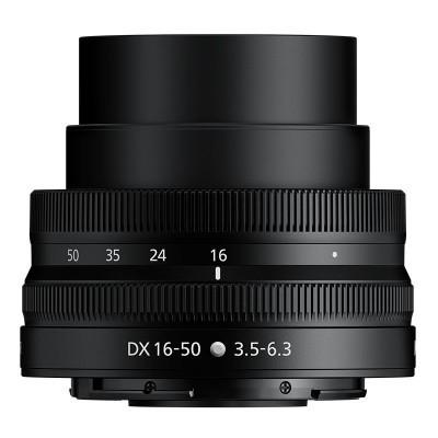 Nikon Z50 + adaptador de 16-50mm f / 3.5-6.3 VR + FTZ