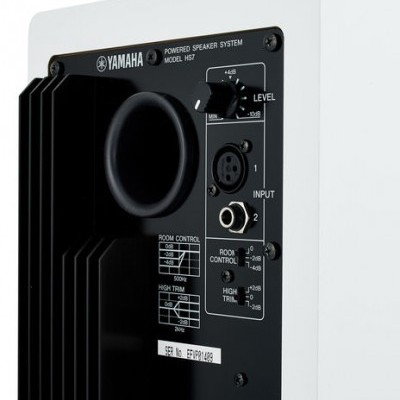 Yamaha HS 7 W