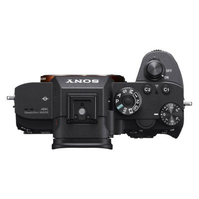 Sony Alpha A7 R III