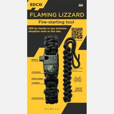 """Fire-starting tool """"Flaming Lizzard"""""""