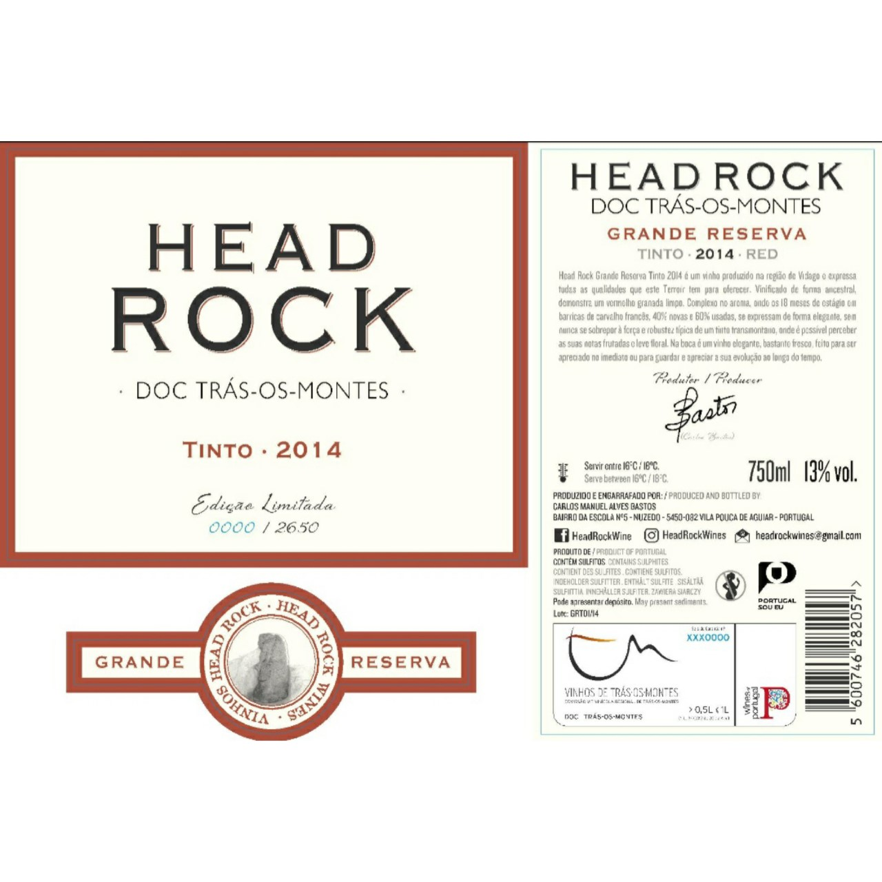 Head Rock Grande Reserva Tinto 2014