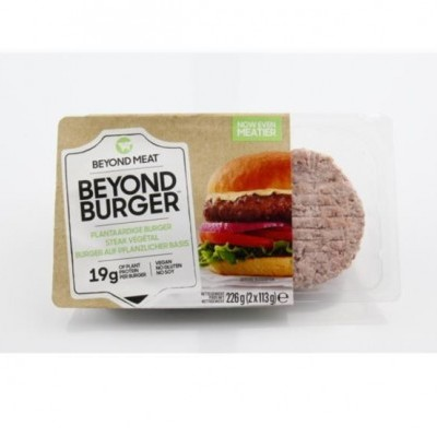 Hambúrguer Vegetal à base de proteína de ervilha - 2 unidades