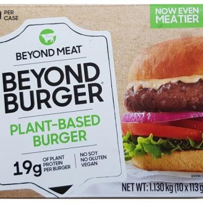 Hambúrguer Vegetal a base de proteína de ervilha 10 unidades