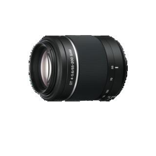 Sony Objetiva SAL 55-200