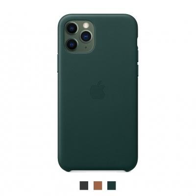 Capa Apple Pele para iPhone 11 Pro