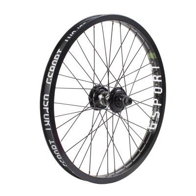 GSport - Elite Freecoaster Wheel