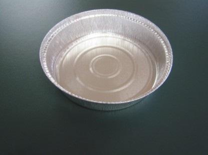 Formas de Alumínio Redonda 1025 cc