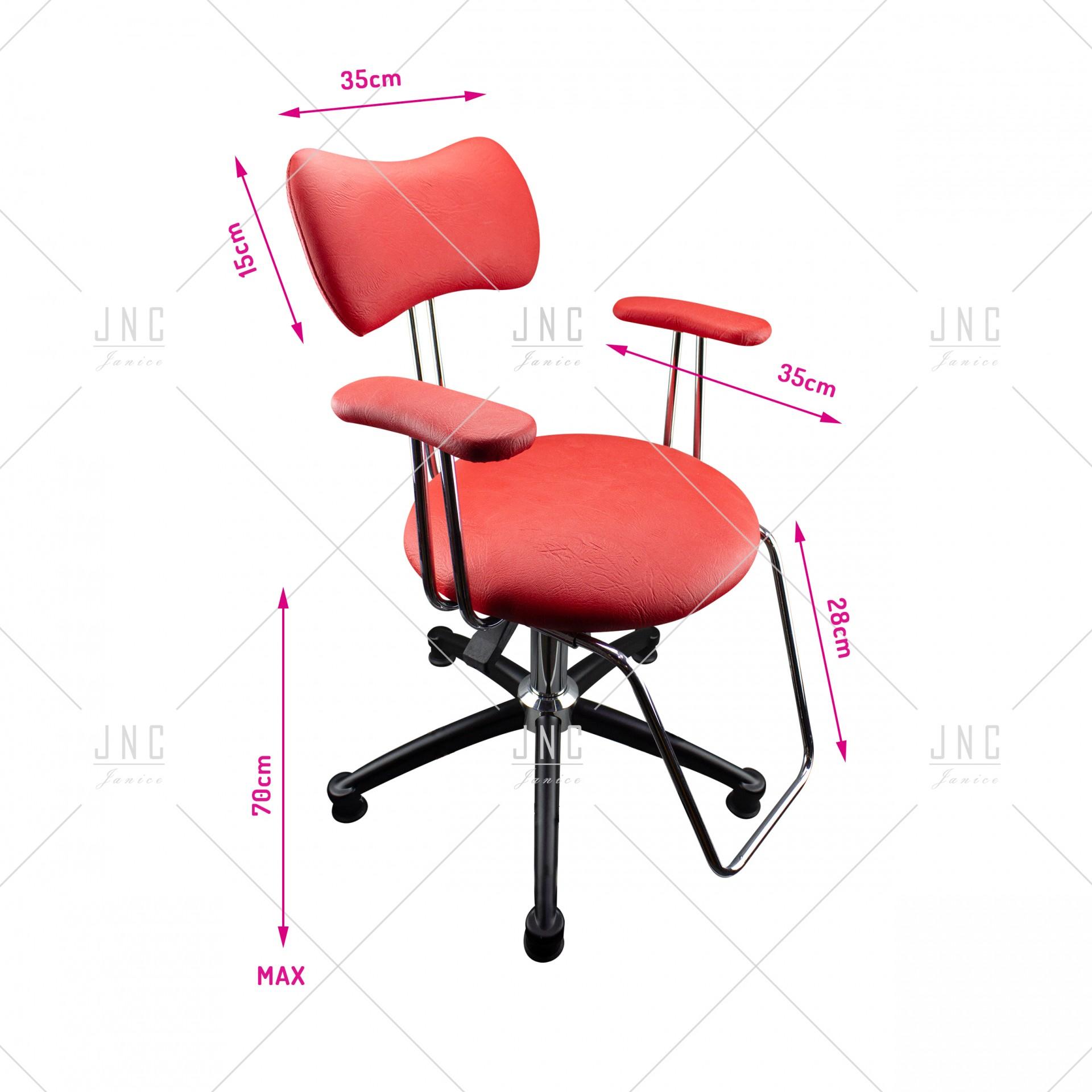 Cadeira Exclusiva para Crianças | Ref.202005