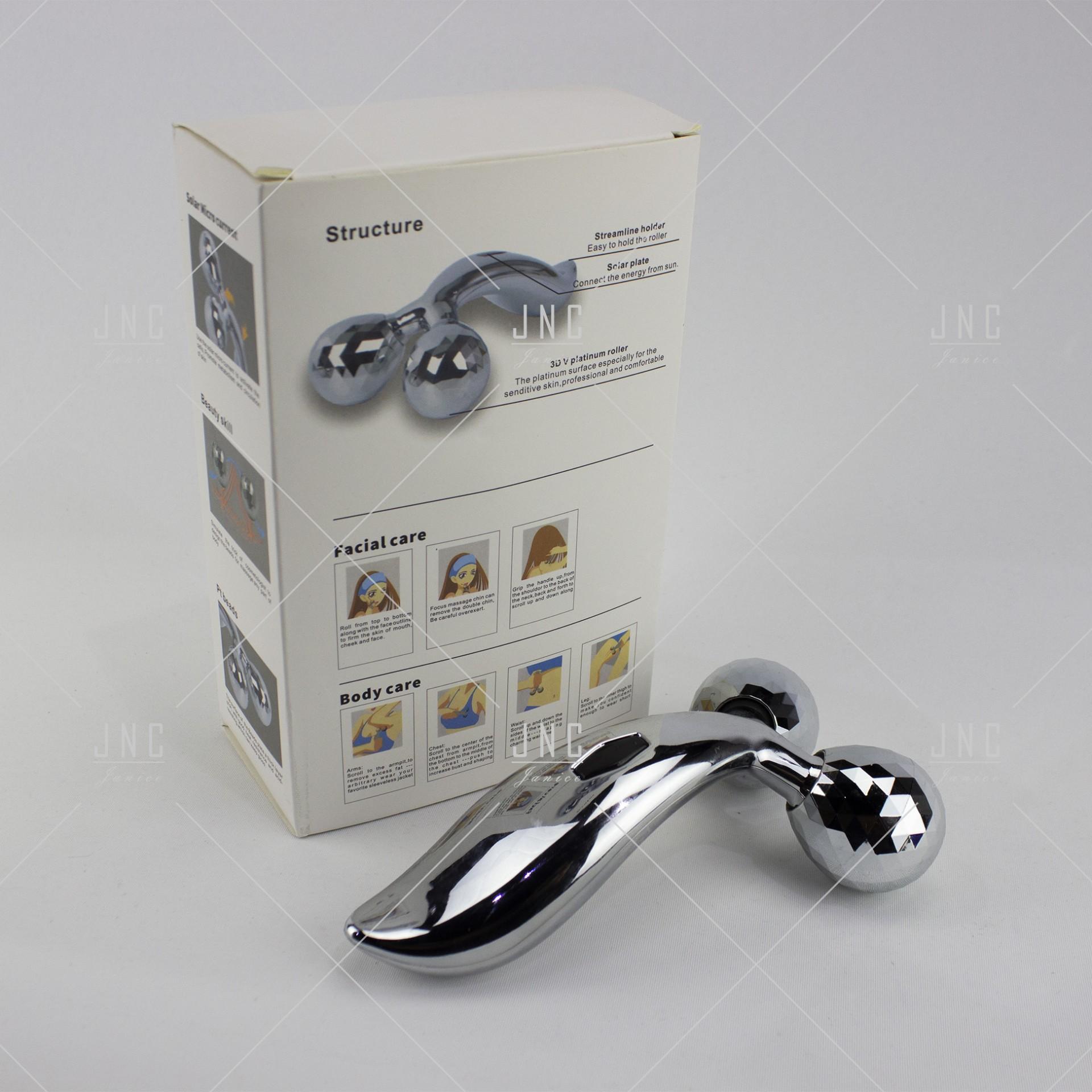 3D Massager LBJ-206 | 862072