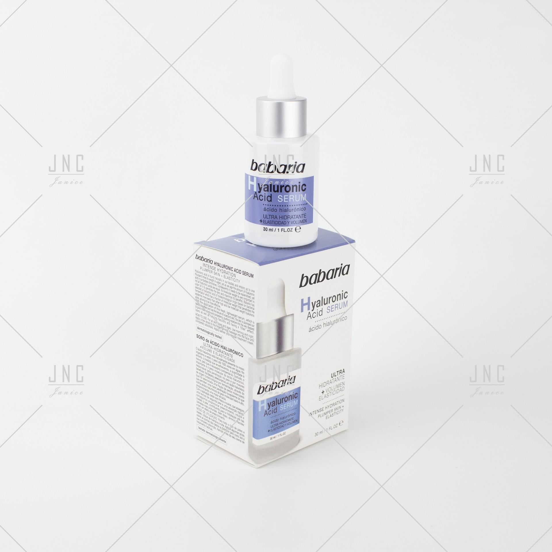 Serum Hyaluronic Acid | Ref.100069