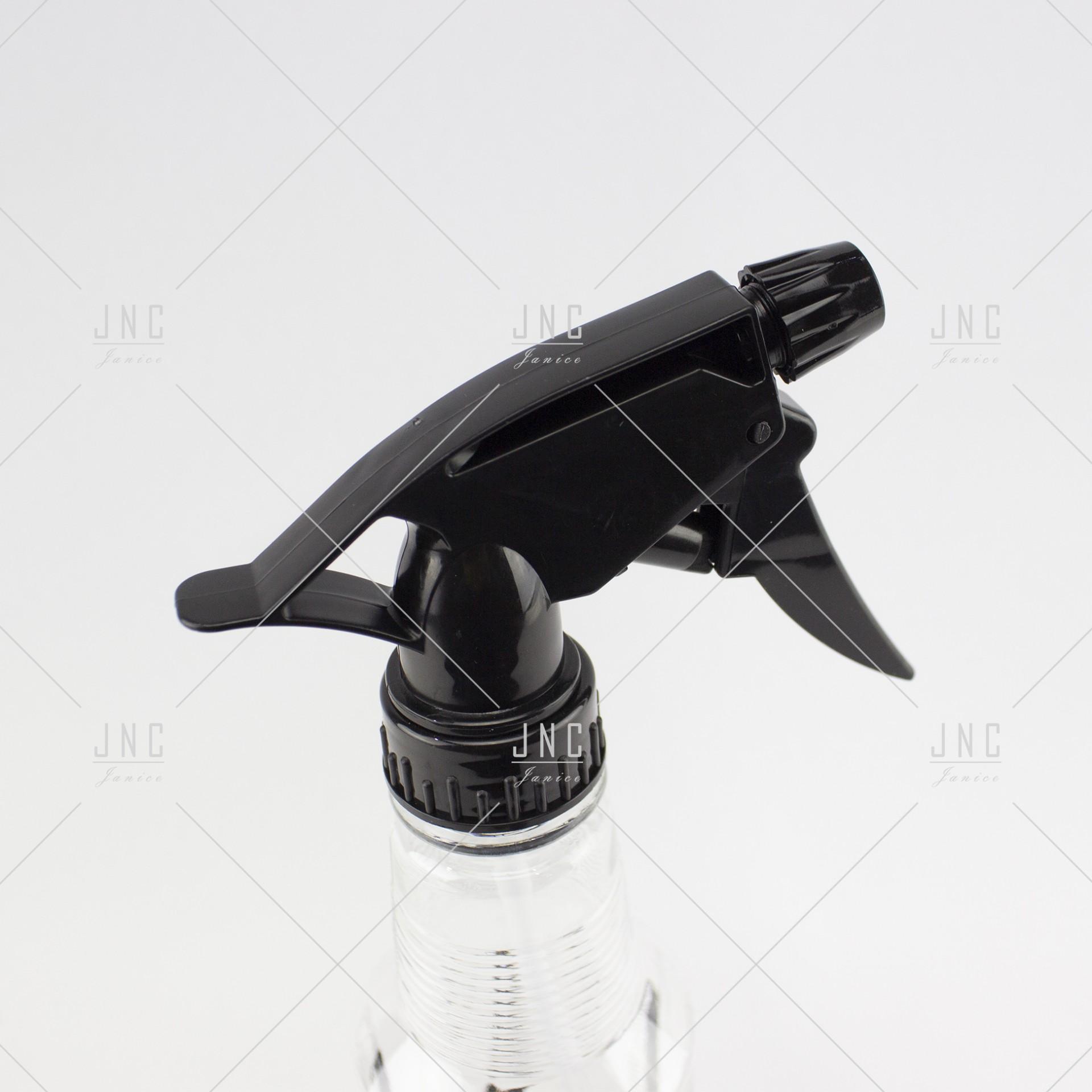 Pulverizador | Ref.861954