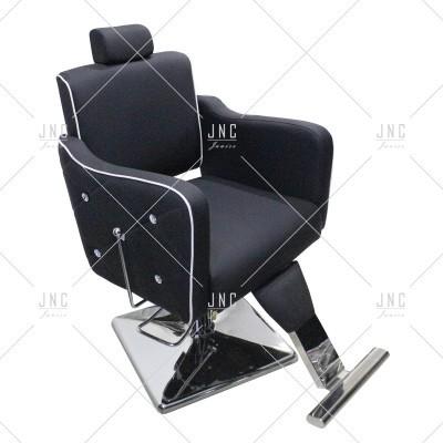 Cadeira de Barbeiro | Ref.CB202001