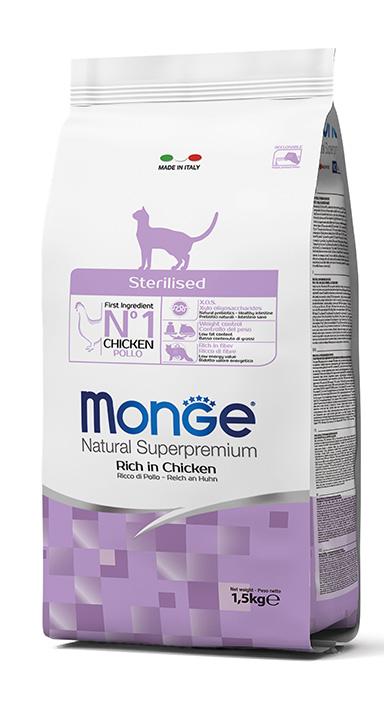 Monge Natural Super Premium Dry Cat Food Sterilised Rich in Chicken