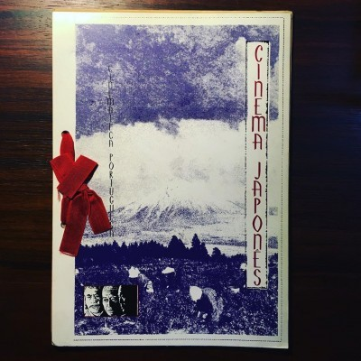 CINEMA JAPONÊS ACTUAL • PAULO ROCHA