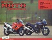 F105 Suzuki 1.2 Bandit Yamaha YZF600R Thundercat