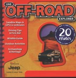 UAE Off Road Explorer