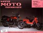 F028 Peugeot 103/4 GT10 Honda CB750  1969-78