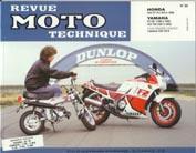F069 Honda ST70 DAX Yamaha FZ/FZX750 1985-93