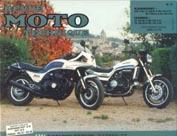 F51 Honda VF 750S 82-83 Kawasaki GPZ/ZX 1100 81-84