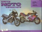 F092 Honda NTV 650 1988-97 Yamaha YZF 750 1993-94