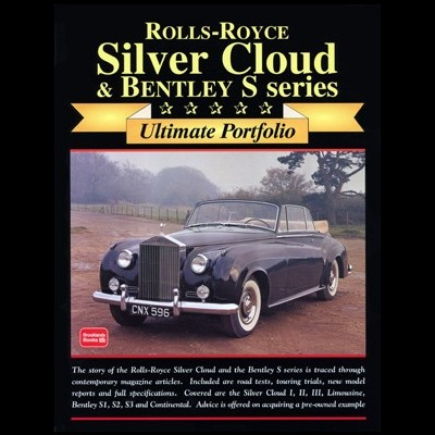 Rolls Royce Silver Cloud & Bentley S