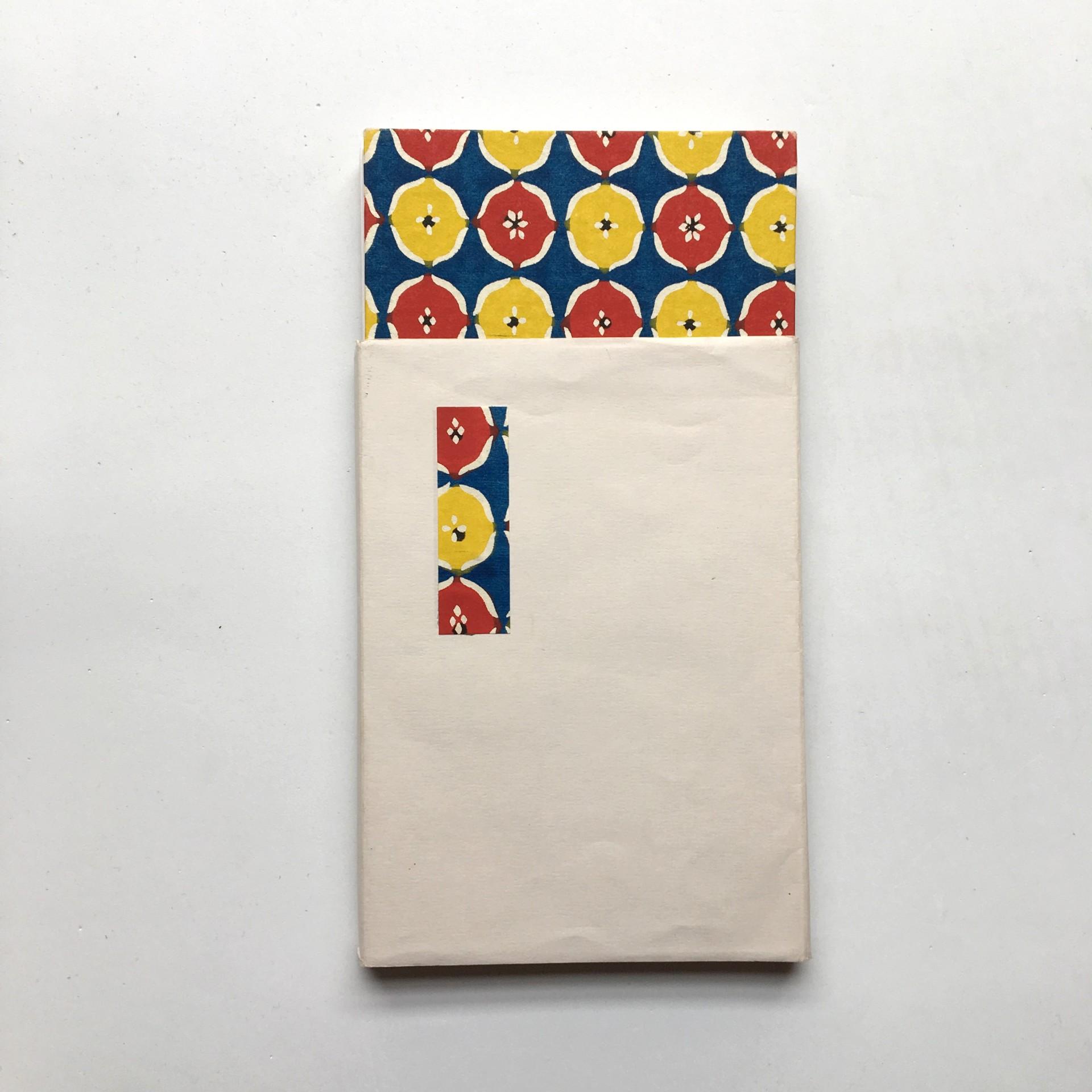 Ama-San: Livro Fotográfico