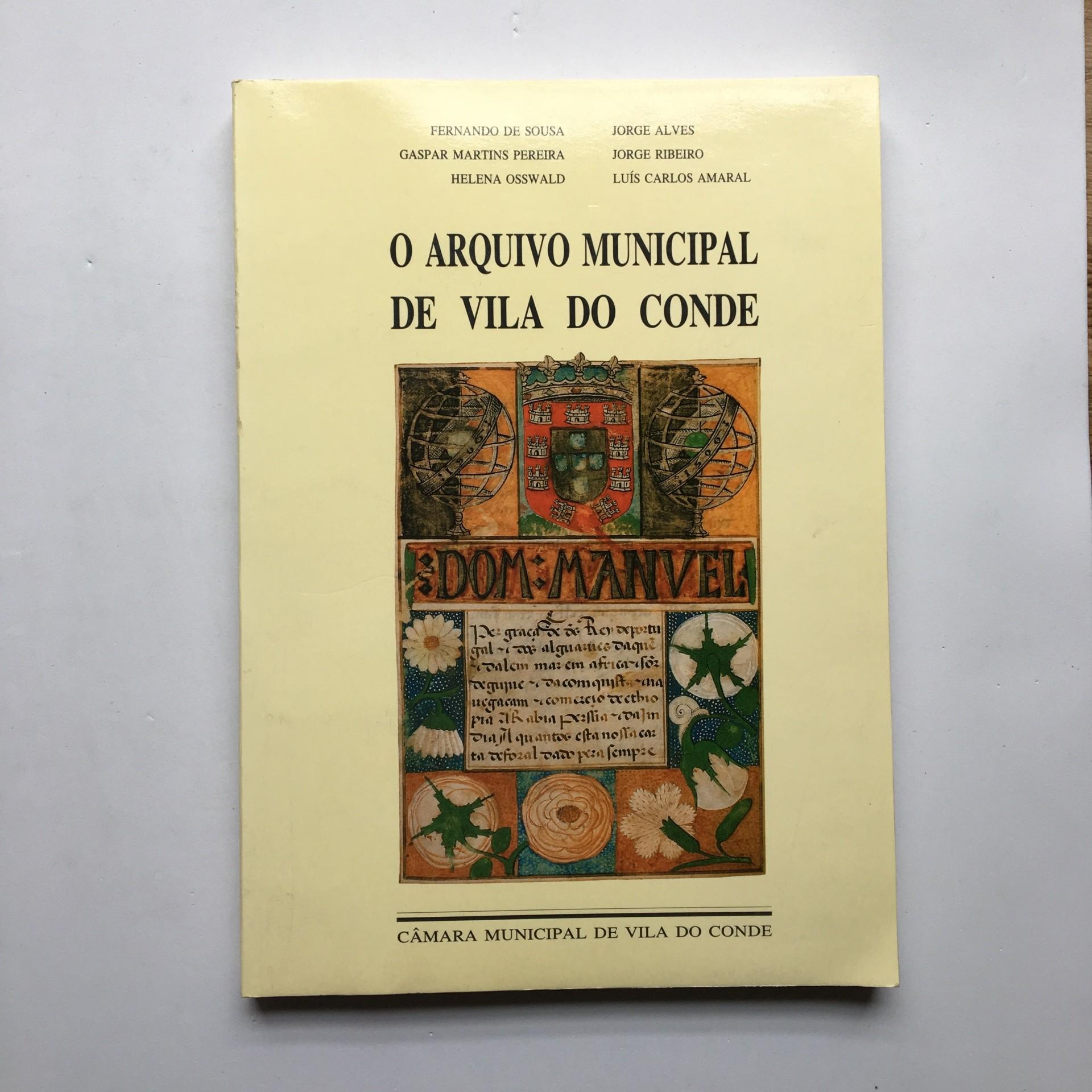 Arquivo Municipal de Vila do Conde (capa mole)