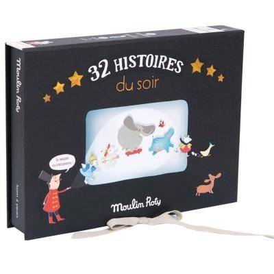 Box de Cinema - 32 Historias