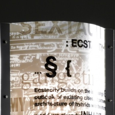 ECSTACITY by Nigel Coates