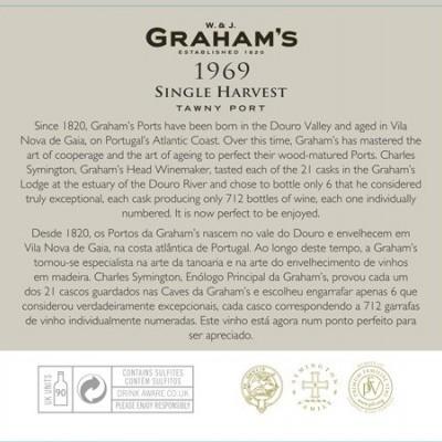 Graham's Colheita