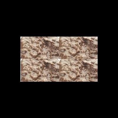 Recheio Crocante de Ferrero - 400g