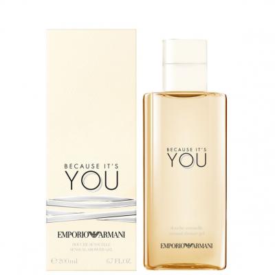 Giorgio Armani - Because It's You - Eau de Parfum