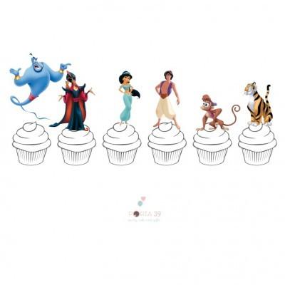 Topos para cupcakes Aladino
