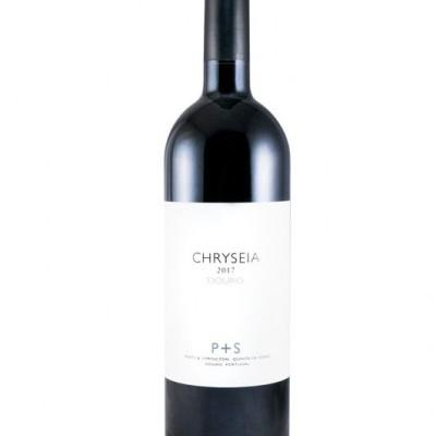 Chryseia tinto 2017 | Tinto 75cl