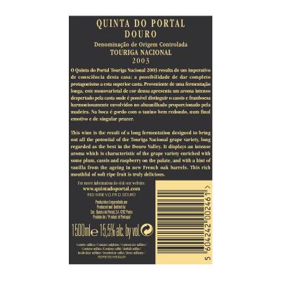Quinta do Portal Touriga Nacional 2003 Magnum